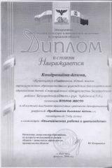 20014