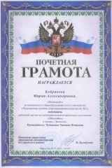 20017